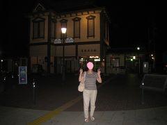 ぶた嫁母、レトロな道後温泉駅に感動してました。
