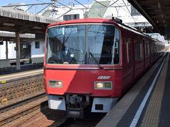 豊明で急行吉良吉田行きに乗り継ぎます。