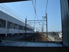 新安城から単線の西尾線に入り西尾まで来ました。 この駅で、ほとんどの人が降車し、車内はガラガラに。でも終点はもう少し先です。