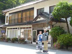 15分程遅れて到着。昼食は湯抱温泉、中村旅館でいただきます。