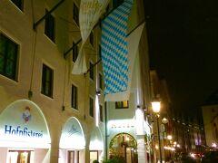 ミュンヘンの宿泊はプラッツホテルをAgoda.comで予約しました。  手前にパン屋さんがあってサンドウィッチも美味しかったです。