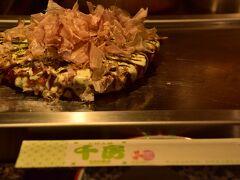 本日の春探しの旅の締めとして・・・大阪に訪れたらやっぱりコレ! 大阪のお好み焼き、大変美味しゅうございました〜\(^o^)/