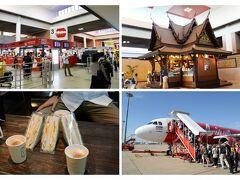 ドンムアン空港で朝食をとる。  ドンムアン空港10:20発? シェムリアップ国際空港11:30着 (1時間10分)