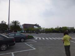 【写真】ドライブイン 東山服務区  誕生会を祝ってくれたメンバーで関子嶺温泉行く途中でよったドライブイン。