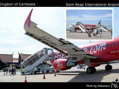 カンボジア・シェムリアップ国際空港に11:30到着。  素朴で素敵なな空港です。