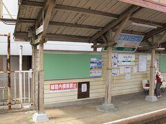 石津駅 貸切車は平常の時刻表通りに運行する列車と列車の間を、加減しつつ走っています。よって扉は開かないものの、たまに時間調整で駅に停車したりする。