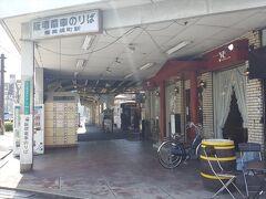 阪堺電車の始発地点「恵美須町」駅 堺筋線の地下鉄をあがってすぐです。 今年初の夏日との事で、異様に暑い日でした。