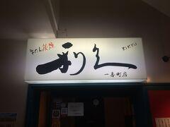ついでに仙台の牛タン。