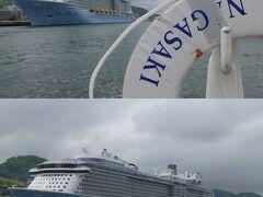 長崎港到着  中国からの巨大客船が停泊しています  おっきいですねー 何人位乗るのでしょう