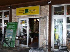 長崎出島ワーフにあるAtticでお茶します