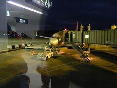 熊本空港は久しぶりかも...