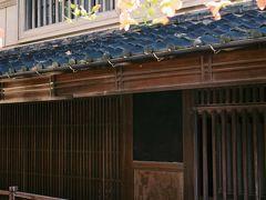 三津の家並み