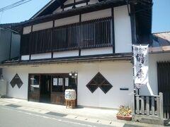その道中、飯南町にある赤名酒造に立ち寄り。  http://kinunomine.com/  道の駅「赤来高原」の近くにあります。