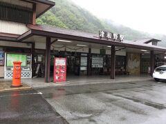 10:23 津和野駅へ