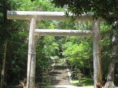 大東神社。