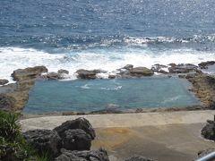続いて海軍棒プールへ。 今回の旅で、一番のお気に入りの場所です。 太平洋を肌で感じることができます。大迫力!