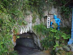 洞窟の入り口です。