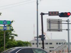 この橋は昭和橋。こいのぼり会場の高田橋はもう一つ上流の橋になる。