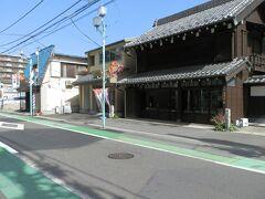草加駅東口を出て、旧日光街道に出ました。旧日光街道沿いにある「藤城家」です。