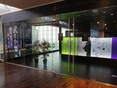 羽田空港美術館ディスカバリーミュージアムでは、「武者小路実篤が描く日本の春」を開催中。