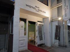 空港から690円の新町2丁目で降り、アートホテルカラー青森に到着。県庁通りバス停の方が最寄り。