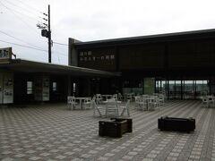 ⑤道の駅「みなとま~れ寿都」 (すっつ)   開館時間: 9:00~17:00  駐車台数: 36台
