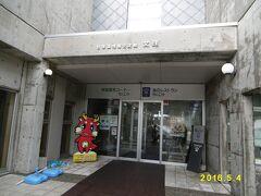 15:00  ⑪「上ノ国もんじゅ」  開館時間: 9:00~19:30  駐車台数: 35台