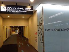 リフレッシュルーム (成田空港第2ターミナルサテライト3F)