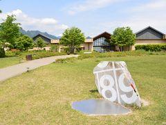 安曇野ちひろ美術館 10時過ぎ到着  長野県北安曇郡松川村西原3358−24 いわさきちひろが棲んでいた家のあった場所に作られています。  電車の場合、最寄り駅はJR大糸線信濃松川駅、タクシーで5分、歩くと30分ほど掛かるそうです。  この数字はいったい何でしょうか? チェコのパツォウスカー(池と石のオブジェの作者)の作品のようです。 パツぉオウスカー