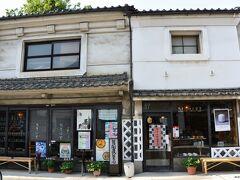 松本 中町 ちきりや工芸店  松本は民芸やクラフトの町としても知られます。 昭和22年の開店で70年ちかい歴史のある店です。
