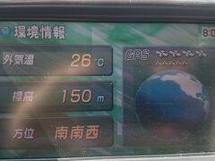 芝ざくら滝上公園に到着。 (8:08)(254㎞) 滝上町は朝8時の時点で26℃。 【HP】→http://takinoue.com/?shiba