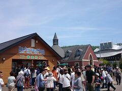 湧別チューリップ公園に到着。 (10:56)(323㎞) 【HP】→http://www.town.yubetsu.lg.jp/tulippark/index.html 駐車場は無料です。