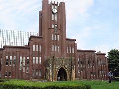 東京大学 本郷キャンパス 1