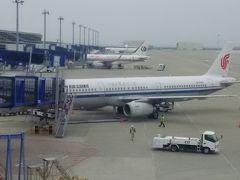5/10 名古屋(14:15)→上海(16:10)(CA406) 写真は名古屋です。 出発が30分遅れました。 今回は全行程CA(中国国際航空)ですが、この時は搭乗前に30分、帰国便では搭乗後に90分遅れました。(そのためバスが無くなり、空港で徹夜しました。これって、旅行保険の遅延対象になるのかな?)