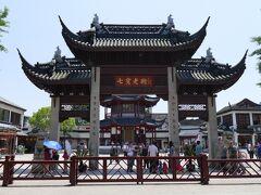 5/12 朝8時過ぎにホテルを出て、食事をしてから上海動物園へ。 (★上海動物園編は別編) パンダを見た後は、動物園からタクシーで七宝老街へ行きました。