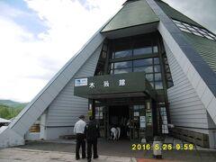10:00  滝川を8:00出発  旭川まで北上し、そのあと東へ。  何度も訪れている丸瀬布(まるせっぷ)の道の駅