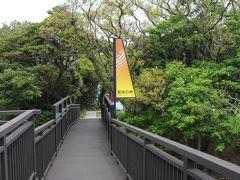 『聖域の岬』は有料観光です。