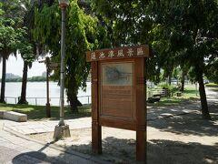 「左営蓮池潭・龍虎塔」観光です