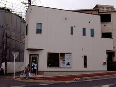 帰る途中に寄った、魔女のコッペパン  浦和駅パルコの近くにあるコッペパンのお店です。