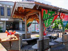 浜坂駅  足湯があります。平成20年4月にオープンしたそうです。  無料です。