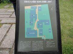 次はすぐ隣にある丸大扇屋へ。 長沼孝三彫塑館は、車に財布を忘れたので無料の扇屋のみ見学です(笑)  丸大扇屋は、300年前から営まれた呉服店の跡地だそうです。