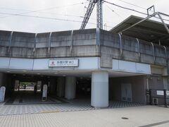 東急東横線・目黒線・多摩川線 多摩川駅東口  東口を出た目の前がせせらぎ公園です。