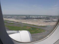 帰りは3時間ちょっとなので、あっという間に成田空港へ到着です