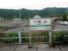 ここから岐阜県 美濃松山 1223
