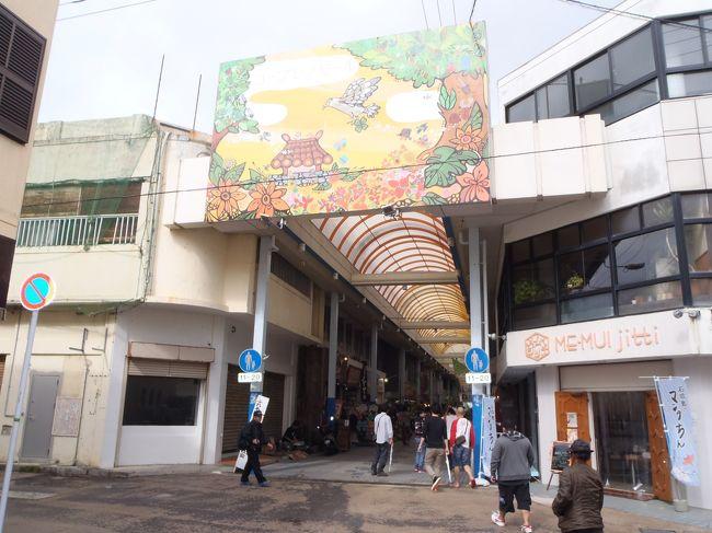 『第3回:沖縄離島観光!八重山☆ちゅらさんツアー(小浜 ...