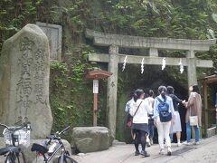 長谷寺を出て、北に進みます。大仏様(高徳院)を過ぎると、ハイキングコースの入口があります。  鎌倉の山はそれほど険しくはなく、ハイキングにぴったり。当日は小学校のハイキングもあったようで、コースは渋滞気味(^^ゞ 尾根沿いを進むと、やがて住宅街に出て、さらに進むと銭洗弁財天に出ます。  【銭洗弁天】  写真は、銭洗弁財天の入口です。正式には、「宇賀福神社」と言うようです。 坂道の途中、鳥居があり、その先がトンネルになっています。