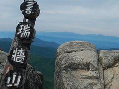山頂の道標。