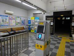 金曜日の終電で23時半近くに山梨県のJR中央線・長坂駅に到着。 改札近くのベンチでしばらく仮眠しようとしたものの、殆ど眠れず、、、 深夜1時過ぎに駅を出ました。