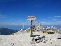 甲斐駒ケ岳(2967m)に登頂!