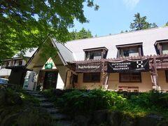 本日の宿「北沢峠こもれび山荘」。 1泊2食付で8500円。